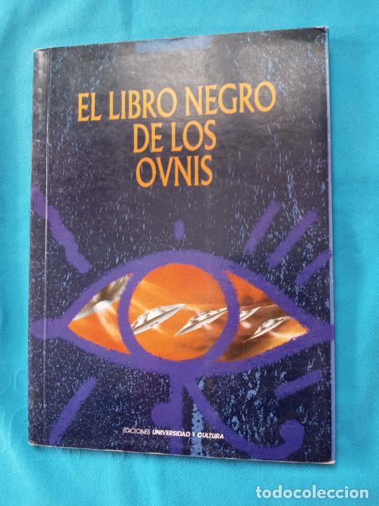 EL LIBRO NEGRO DE LOS OVNIS - EDICIONES UNIVERSIDAD Y CULTURA (Libros de Segunda Mano - Parapsicología y Esoterismo - Ufología)