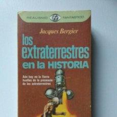 Libros de segunda mano: LOS EXTRATERRESTRES EN LA HISTORIA, JACQUES BERGIER. REALISMO FANTÁSTICO. Lote 268599619