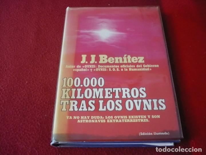 100000 KILOMETROS TRAS LOS OVNIS ( J. J. BENITEZ ) TAPA DURA 1ª EDICION 1978 (Libros de Segunda Mano - Parapsicología y Esoterismo - Ufología)