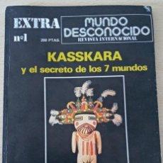 Libros de segunda mano: MUNDO DESCONOCIDO EXTRA Nº1 KASSKARA Y EL SECRETO DE LOS 7 MUNDOS 1976. Lote 278832248