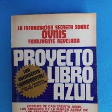 Libros de segunda mano: PROYECTO LIBRO AZUL - BRAD STEIGER. Lote 282939123