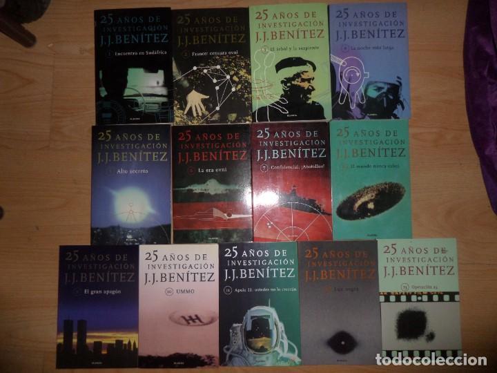 25 AÑOS DE INVESTIGACION - J. J. BENITEZ - 13 LIBROS / COLECCION COMPLETA - DISPONGO DE MAS LIBROS (Libros de Segunda Mano - Parapsicología y Esoterismo - Ufología)