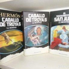 Libros de segunda mano: CABALLO DE TROY 5 Y 6 + EL TESTAMENTO DE SAN JUAN - J. J. BENITEZ - DISPONGO DE MAS LIBROS. Lote 285045898