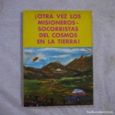 Libros de segunda mano: OPINIONES MOHICANAS - JORGE HERRALDE - EDITORIAL ALDUS - 2000. Lote 288504133