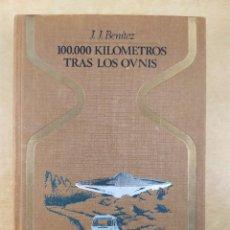 Libros de segunda mano: 100.000 KILOMETROS TRAS LOS OVNIS / J.J. BENÍTEZ / 2ªED. 1978. PLAZA & JANES. Lote 295008288
