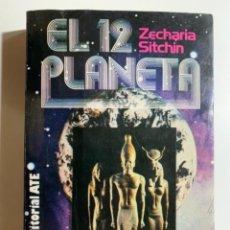 Libros de segunda mano: EXTRAORDINARIO LIBRO DE ENIGMAS. EL 12 PLANETA ZECHARIA SITCHIN. Lote 296782088
