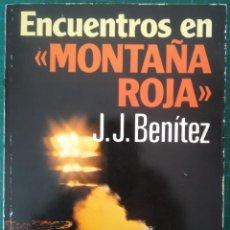 Libros de segunda mano: ENCUENTROS EN MONTAÑA ROJA -- J.J. BENÍTEZ ... ENCUENTROS CON OVNIS. Lote 296833403