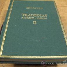 Libros de segunda mano: FILOSOFIA - 15 LIBROS EDITORIAL ALMA MATER -COLECCION HISPANICA DE AUTORES GRIEGOS Y LATINOS. Lote 26585050