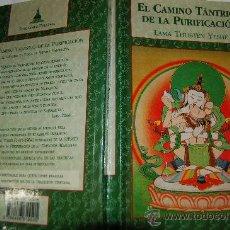 Libros de segunda mano: ALDABONAZO EN TROCADERO 162. WILLIAM NAVARRETE, REGINA ÁVILA (EDS.) RM56639. Lote 30546353