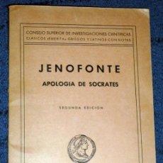 Libros de segunda mano: JENOFONTE APOLOGIA DE SOCRATES .2ª EDICION CSIC *1957* MADRD INSTIT ANTONIO NEBRIJA. Lote 33547519