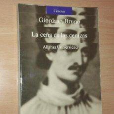 Libros de segunda mano: GIORDANO BRUNO - LA CENA DE LAS CENIZAS - ALIANZA EDITORIAL, 1994. Lote 45022381