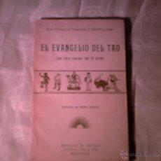 Libros de segunda mano: EL EVANGELIO DEL TAO TRADUCCION DE PEDRO GUIRAO EDITORIAL BAUZA. Lote 41312772