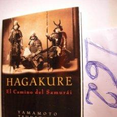 Libros de segunda mano: HAGAKURE - EL CAMINO DEL SAMURAI - YAMAMOTO TSUNEMOTO. Lote 46993469