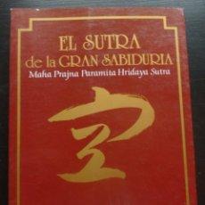 Libros de segunda mano: EL SUTRA DE LA GRAN SABIDURIA. TAISEN DESHIMARU. ED.MIRAGUANO. 1987 223 PAG. Lote 48591925