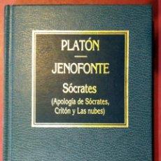 Libros de segunda mano: PLATÓN - JENOFONTE . APOLOGÍA DE SÓCRATES / CRITÓN / LAS NUBES. Lote 52805507