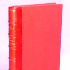 Libros de segunda mano: LA DIALÉCTICA DEL ESPACIO.. Lote 53028071
