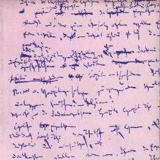 Libros de segunda mano: MARX, KARL: MANUSCRITOS: ECONOMIA Y FILOSOFIA.. Lote 53306915