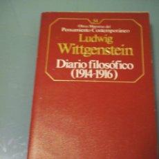 Libros de segunda mano: DIARIO FILOSÓFICO - WITTGENSTEIN.. Lote 187326258