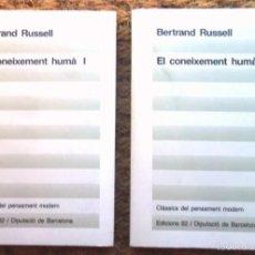 Libros de segunda mano: EL CONEIXEMENT HUMÀ I I II. BERTRAND RUSSELL ED 62 CLÀSSICS DEL PENSAMENT MODERN 23*-23** 1985 1A ED. Lote 60388931
