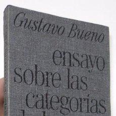 Libros de segunda mano: ENSAYO SOBRE LAS CATEGORÍAS DE LA ECONOMÍA POLÍTICA - GUSTAVO BUENO (LA GAYA CIENCIA, 1972). Lote 116993952