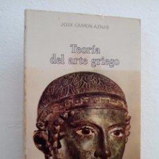 Libros de segunda mano: JOSÉ CAMÓN AZNAR. TEORÍA DEL ARTE GRIEGO.SALVAT EDITORES. 1975.. Lote 80480577