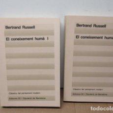 Libros de segunda mano: EL CONEIXEMENT HUMÀ I I II. BERTRAND RUSSELL ED 62 CLÀSSICS DEL PENSAMENT MODERN 23*-23** 1985 1A ED. Lote 81209972