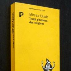 Libros de segunda mano: 2004 - MIRCEA ELIADE: TRAITÉ D'HISTOIRE DES RELIGIONS - TRATADO DE HISTORIA DE LAS RELIGIONES . Lote 85635956
