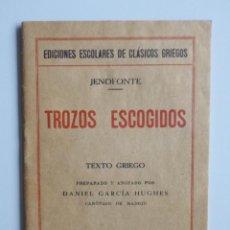 Livros em segunda mão: JENOFONTE // TROZOS ESCOGIDOS // TEXTO GRIEGO // 1943 // EDICIONES ESCOLARES DE CLÁSICOS GRIEGOS. Lote 111627967