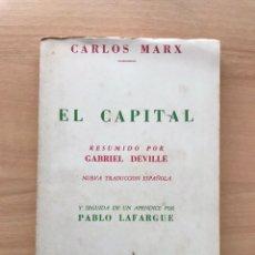 Libros de segunda mano: EL CAPITAL DE CARLOS MARX EDICIÓN MÉXICO 1971. Lote 125310155