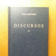 Gebrauchte Bücher - ELIO ARISTIDES, DISCURSOS III, BIBLIOTECA CLASICA GREDOS, 1997 - 129466935