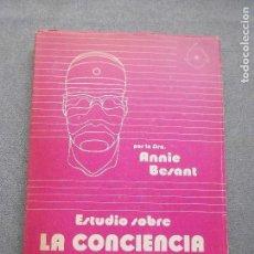 Libros de segunda mano: ESTUDIO SOBRE LA CONCIENCIA. Lote 134818590