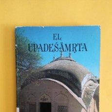 Libros de segunda mano: EL UPADESAMRTA - BHACKTIVEDANTA SWAMI ASOCIACION PARA LA CONCIENCIA KRISNA LIBRO. Lote 137573842