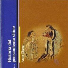 Libros de segunda mano: HISTORIA DEL PENSAMIENTO CHINO. ANNE CHENG. Lote 144137410