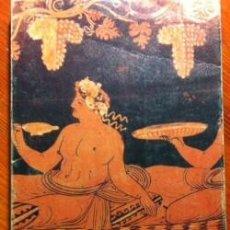 Libros de segunda mano: PLATON EL BANQUETE ALIANZA EDITORIAL 1991. Lote 151566382