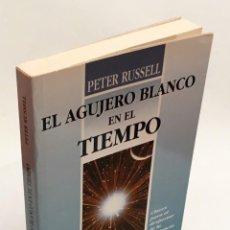 Libros de segunda mano: EL AGUJERO BLANCO EN EL TIEMPO - CLAVES PARA EL DESPERTAR DE LA CONCIENCIA GLOBAL - PETER RUSSELL. Lote 151911802