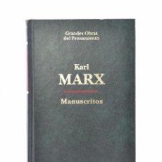 Libros de segunda mano: MANUSCRITOS: ECONOMÍA Y FILOSOFÍA - MARX, KARL. Lote 158627785