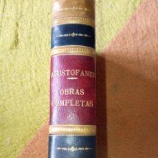 Libros de segunda mano: ARISTOFANES. OBRAS COMPLETAS. Lote 158680802