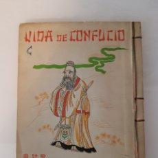 Libros de segunda mano: ESCENAS DE LA VIDA DE CONFUCIO. Lote 158822730
