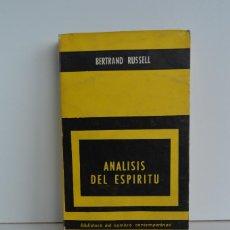 Libros de segunda mano: BERTRAND RUSSELL. ANALISIS DEL ESPIRITU. 1958. TRADICION EMPIRISTA INGLESA.. Lote 179376247