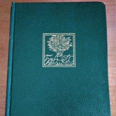 Libros de segunda mano: EL MATERIALISMO DIALÉCTICO, VALVERDE, 1979. Lote 159512630