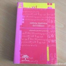 Libros de segunda mano: NOTICIA HISTÓRICA DEL FOLKLORE - GUICHOT Y SIERRA, ALEJANDRO - COLECCIÓN 'CULTURA TRADICIONA - NUEVO. Lote 163361638