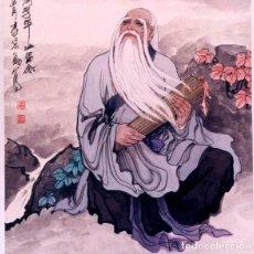Libros de segunda mano: LAO TSE . TAO TE CHING - SABIDURÍA CHINA - INTEGRAL 1995 - STOCK DE LIBRERÍA SIN USAR - ENVIO GRATIS. Lote 167536140