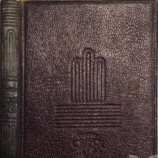 Libros de segunda mano: ELOGIO DE LA LOCURA - ERASMO. Lote 170683757