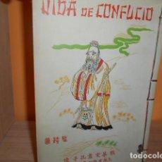 Libros de segunda mano: ESCENAS DE LA VIDA DE CONFUCIO. Lote 171619253