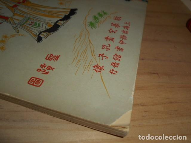 Libros de segunda mano: ESCENAS DE LA VIDA DE CONFUCIO - Foto 2 - 171619253