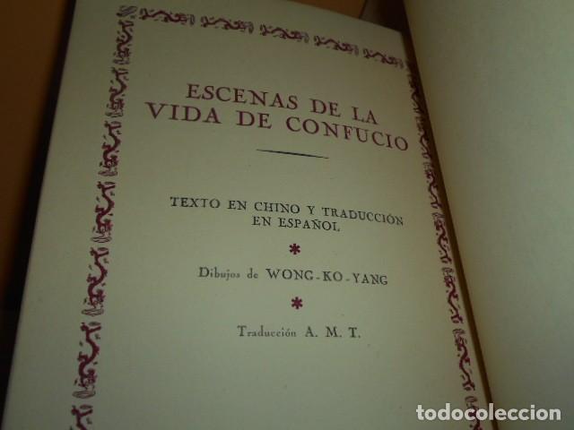 Libros de segunda mano: ESCENAS DE LA VIDA DE CONFUCIO - Foto 4 - 171619253