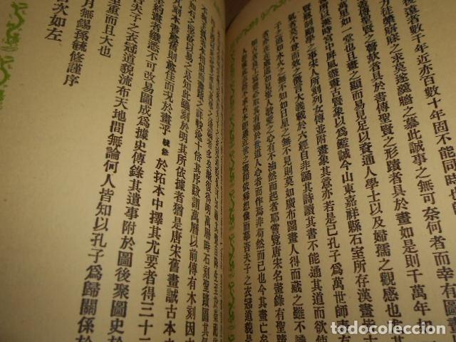 Libros de segunda mano: ESCENAS DE LA VIDA DE CONFUCIO - Foto 6 - 171619253