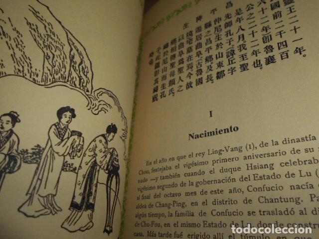 Libros de segunda mano: ESCENAS DE LA VIDA DE CONFUCIO - Foto 7 - 171619253