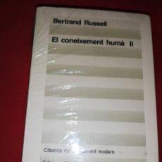 Libros de segunda mano: EL CONEIXEMENT HUMÀ I I II. BERTRAND RUSSELL ED 62 CLÀSSICS DEL PENSAMENT MODERN 2 LLIBRES COMPLET. Lote 172798415