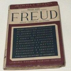 Libros de segunda mano: FREUD, ESTUDIO CRÍTICO DEL PSICOANÁLISIS, POR RUDOLPH ALLERS, 1946.. Lote 176057397